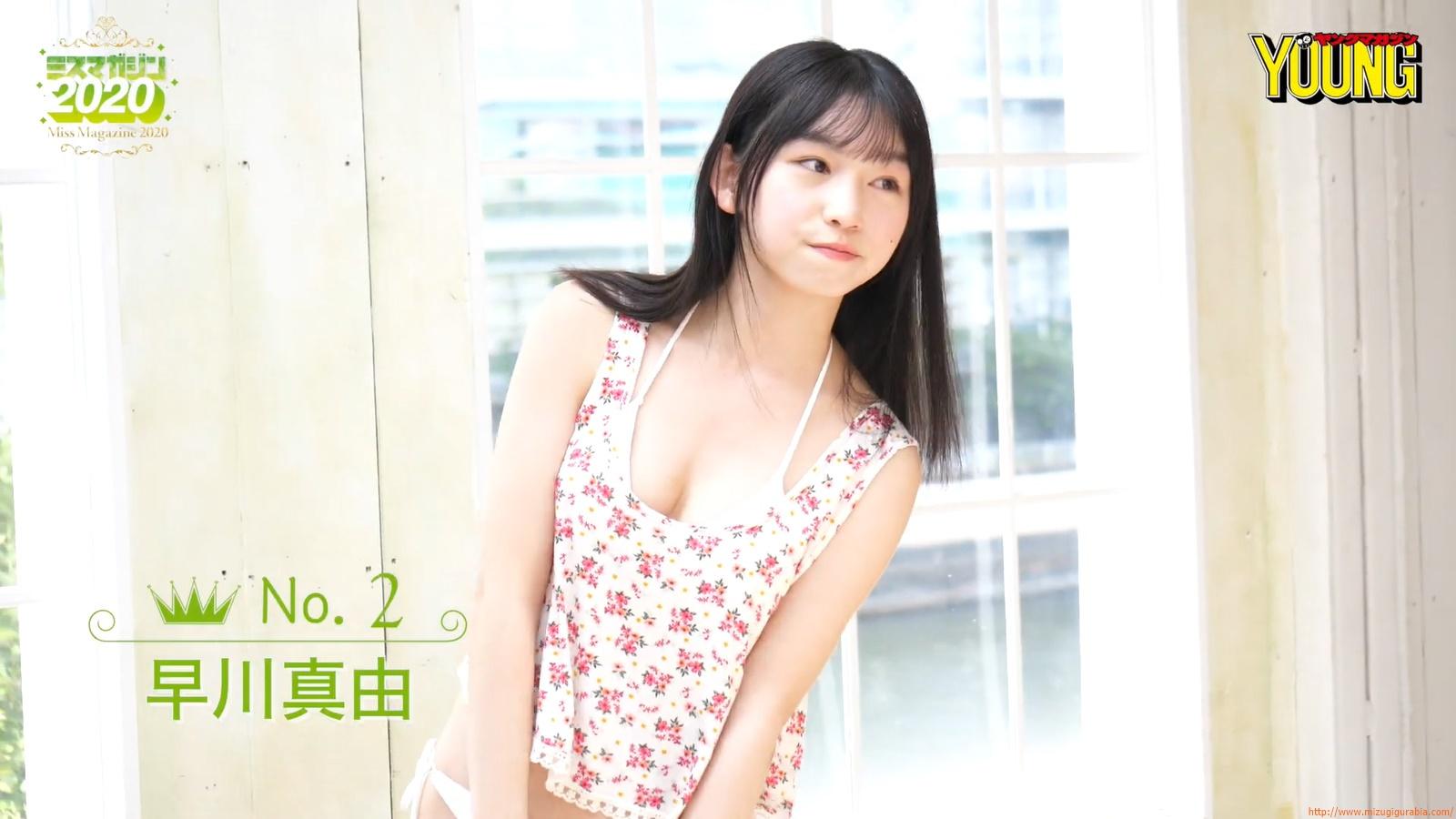 Mayu Hayakawa052