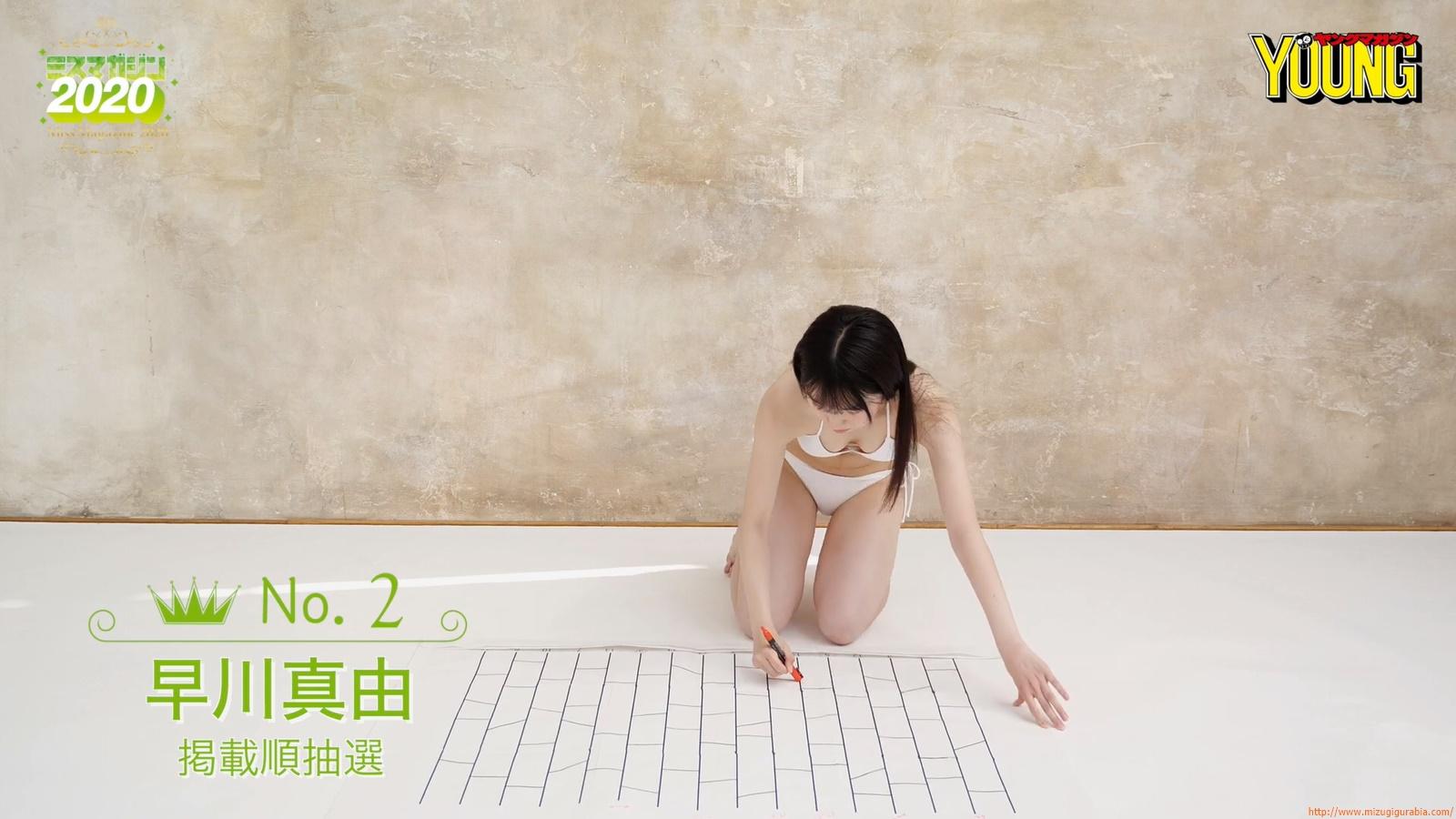 Mayu Hayakawa063