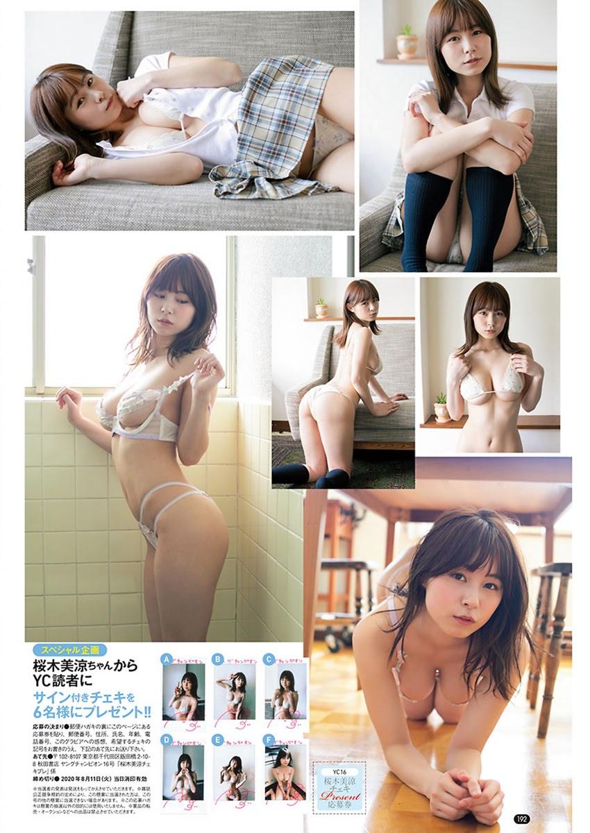 Angel of lower milk Misuzu Sakuragi002