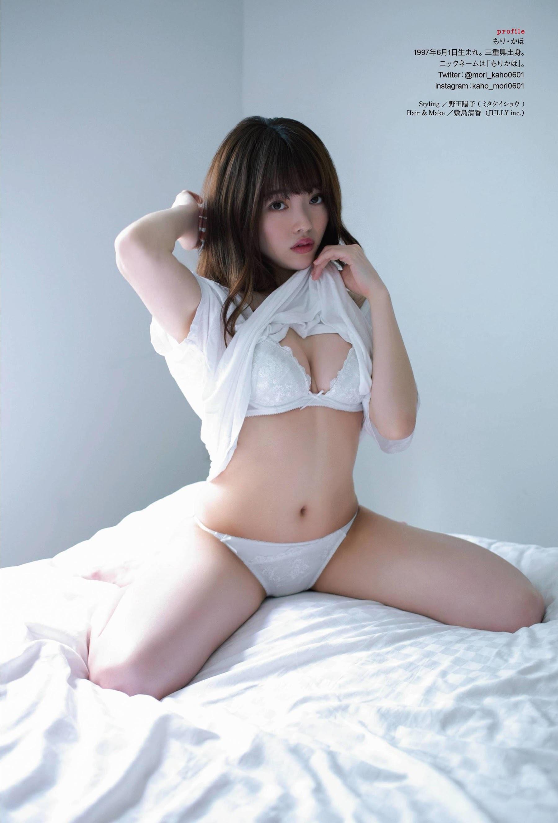 Unprotected Afternoon Kaho Mori007
