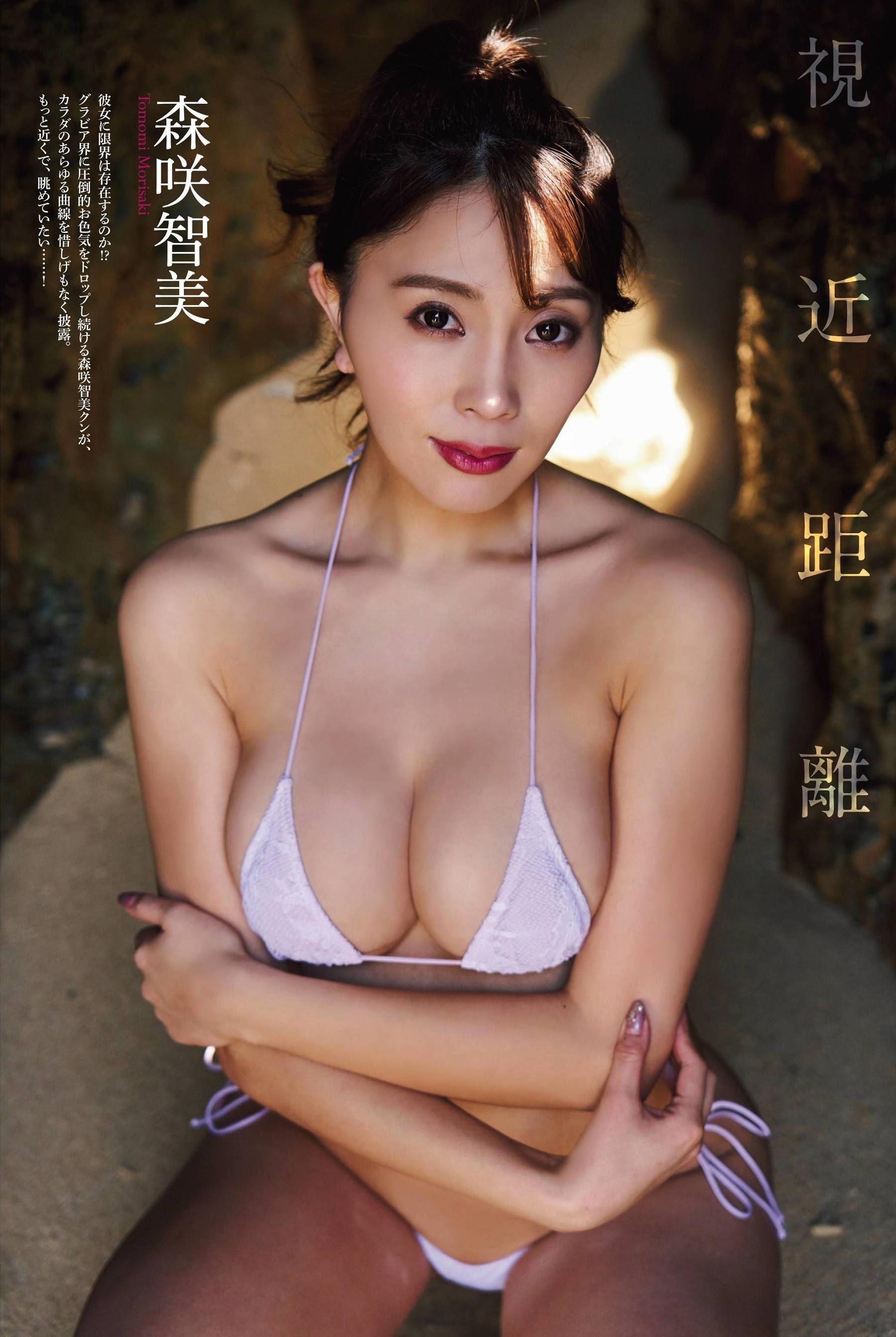 Tomomi Morisaki231001