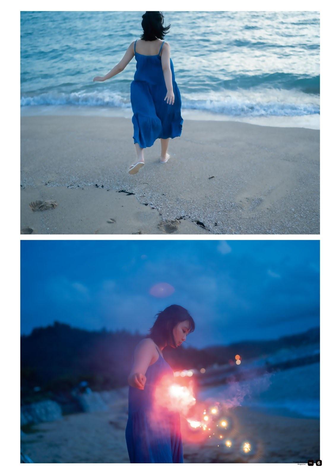 After allNatsumi beautiful girl Aika Sawaguchi006