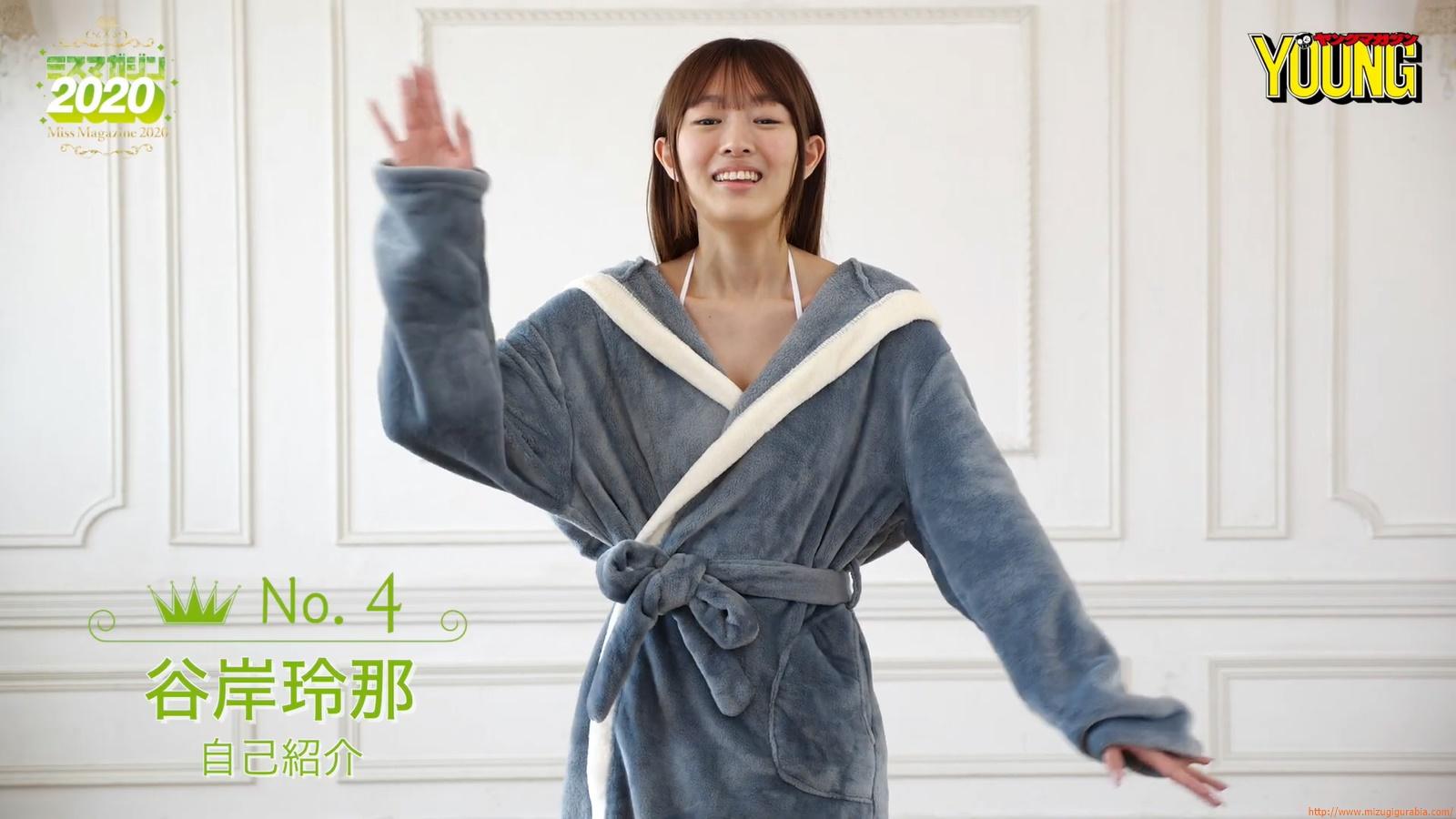 Miss Magazine 2020 Rena Tanegishi001