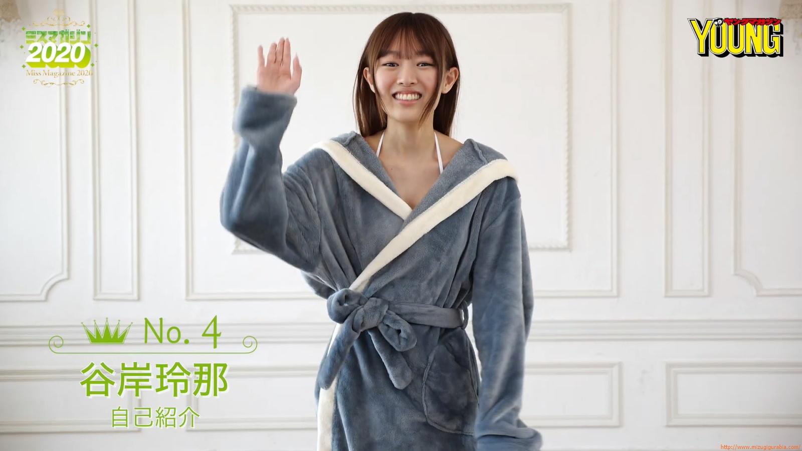 Miss Magazine 2020 Rena Tanegishi002