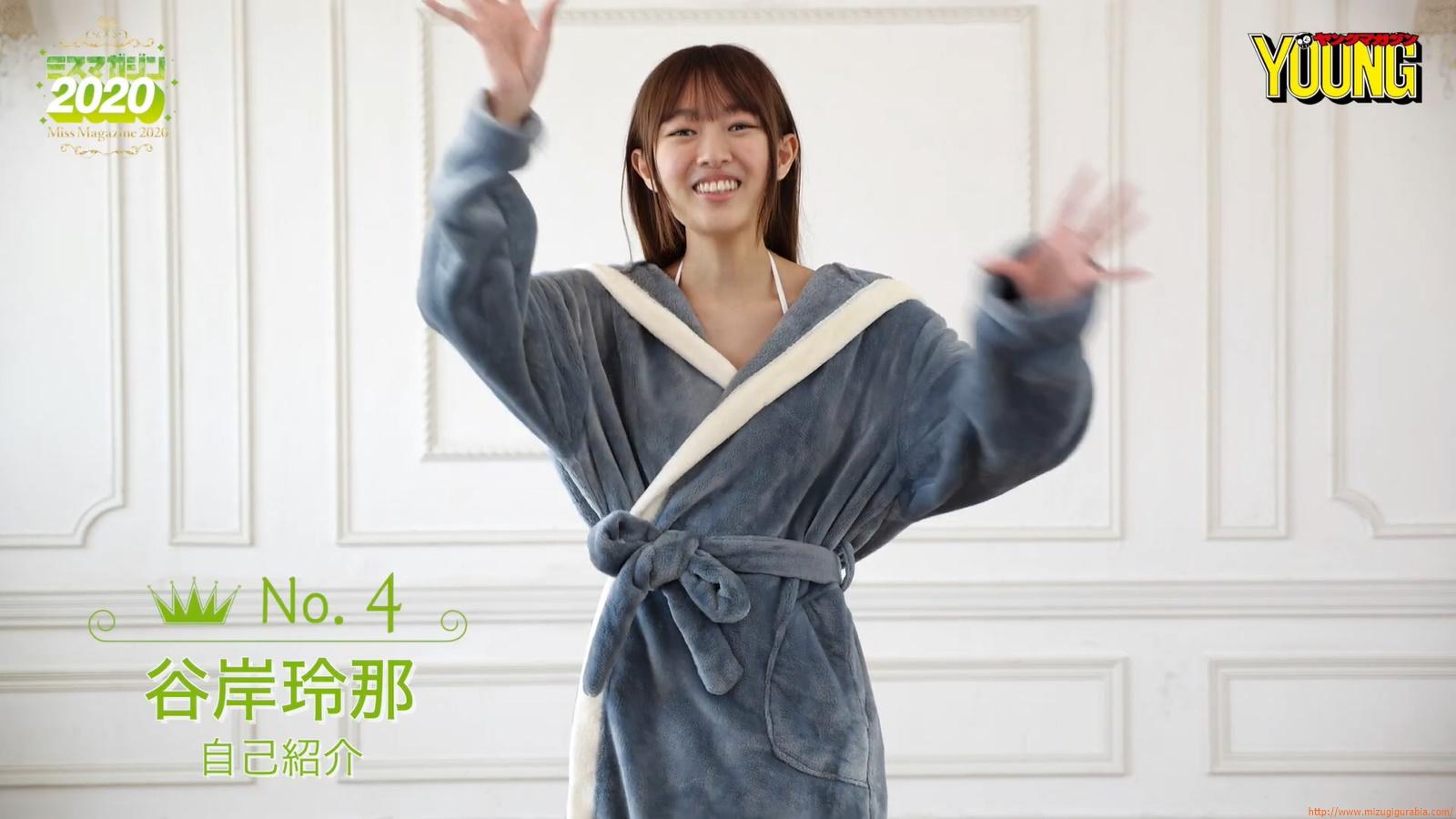 Miss Magazine 2020 Rena Tanegishi003