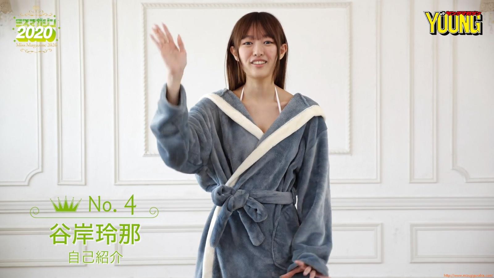 Miss Magazine 2020 Rena Tanegishi004