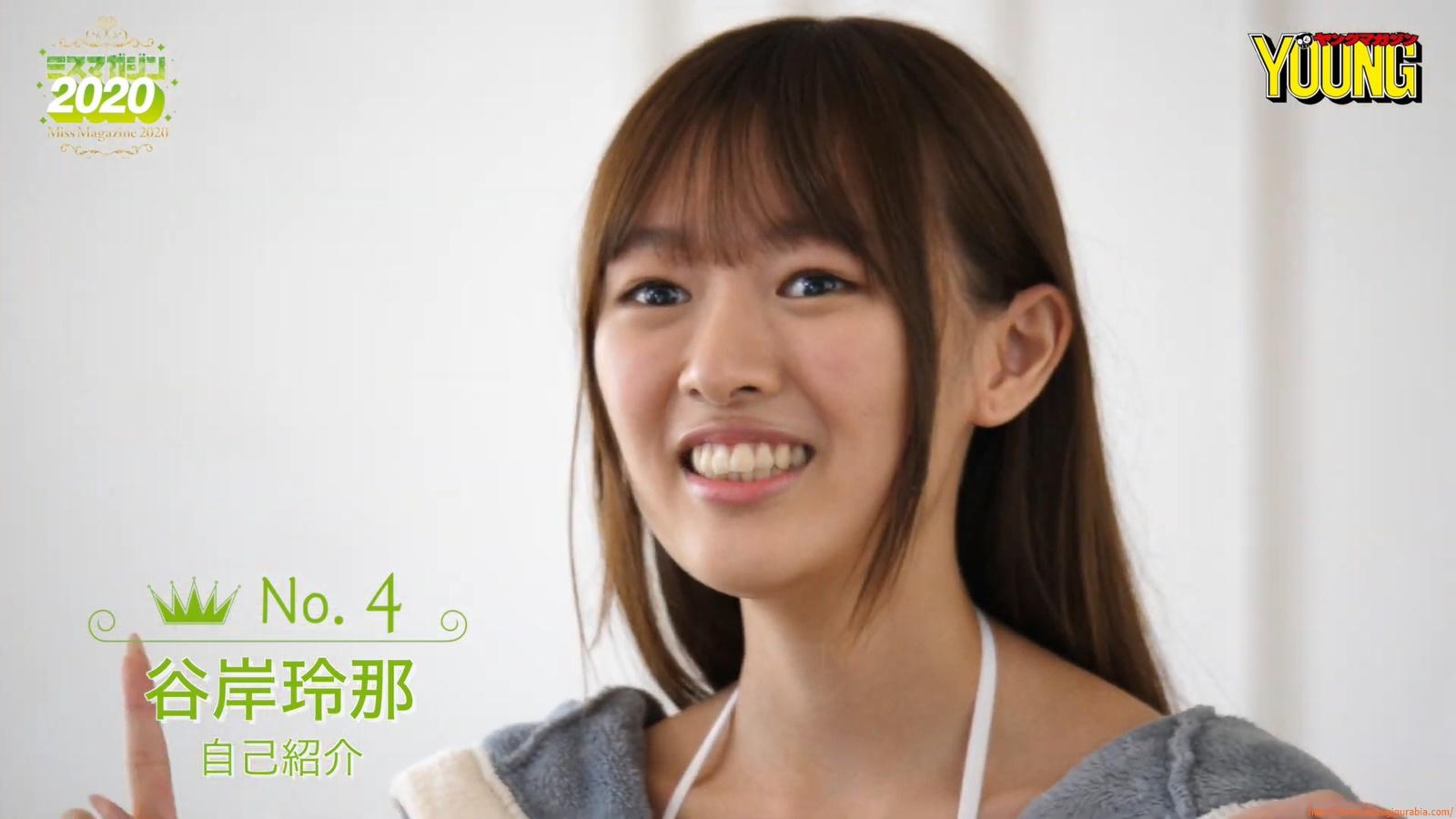 Miss Magazine 2020 Rena Tanegishi006