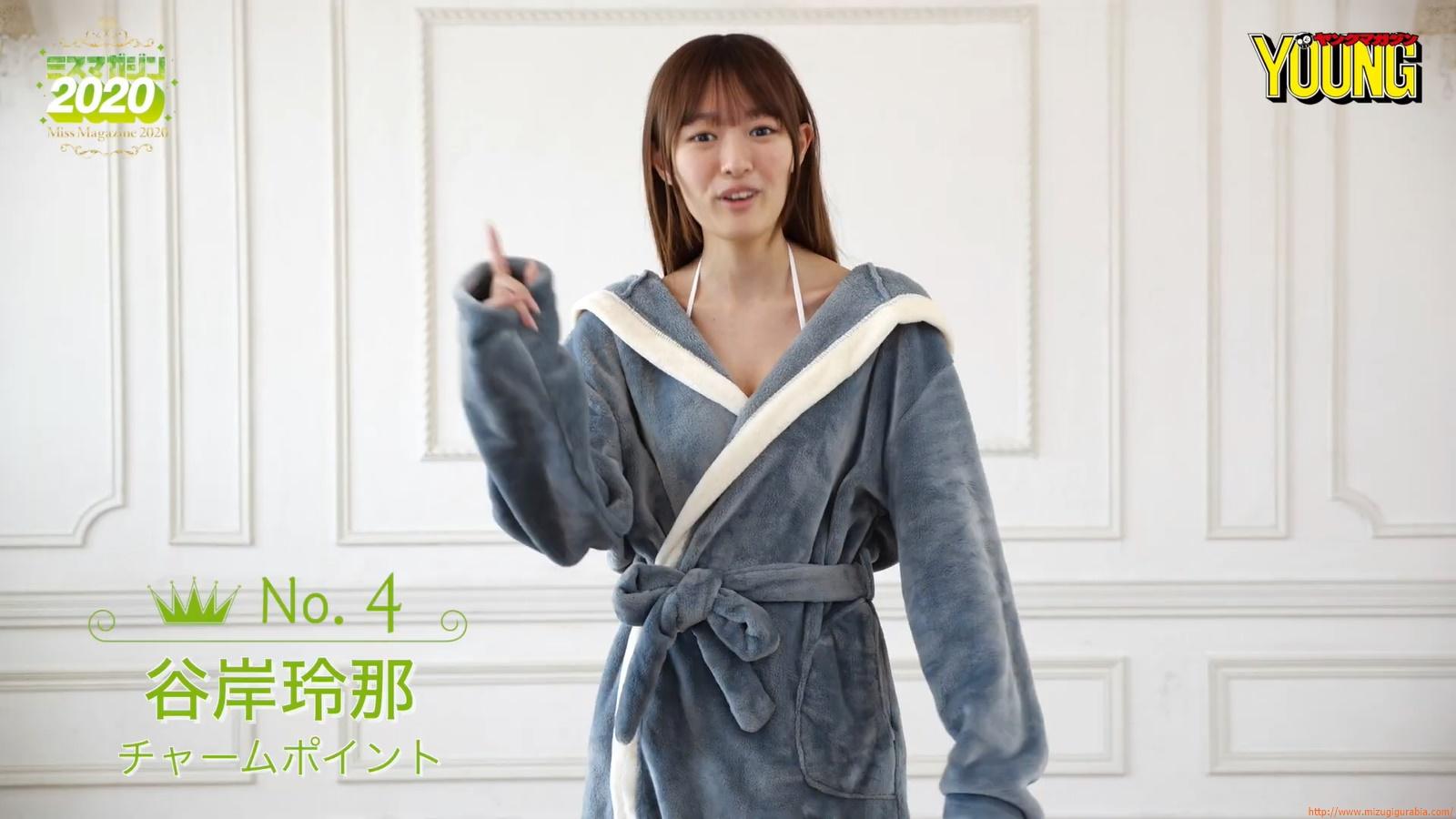 Miss Magazine 2020 Rena Tanegishi012