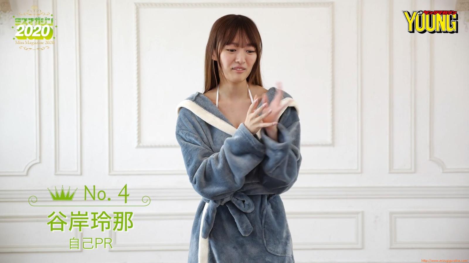 Miss Magazine 2020 Rena Tanegishi022