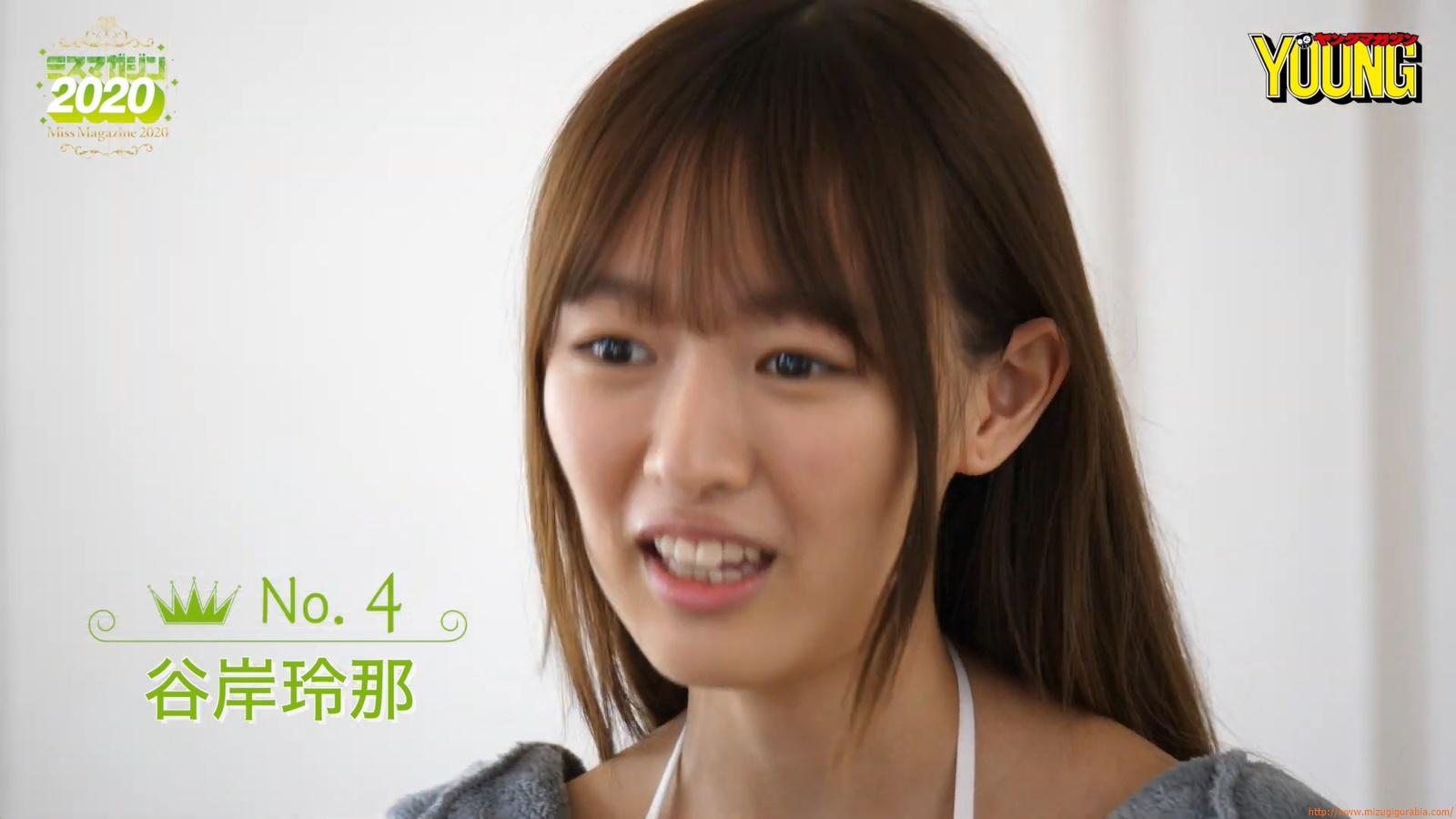 Miss Magazine 2020 Rena Tanegishi023