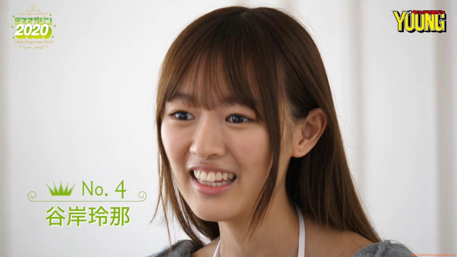 Miss Magazine 2020 Rena Tanegishi024