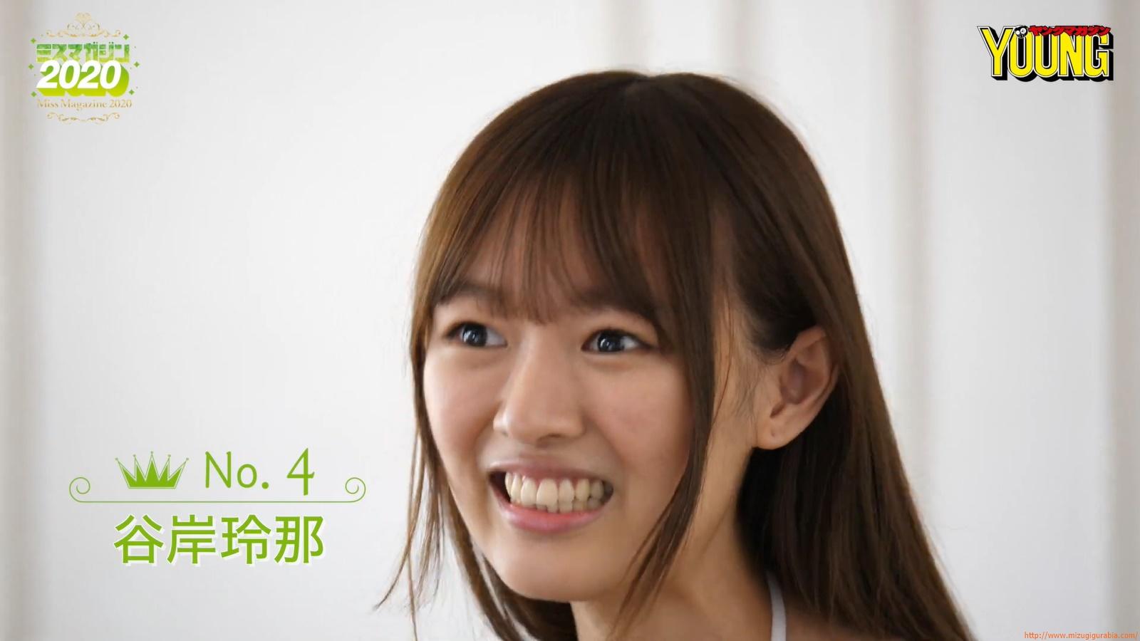 Miss Magazine 2020 Rena Tanegishi025