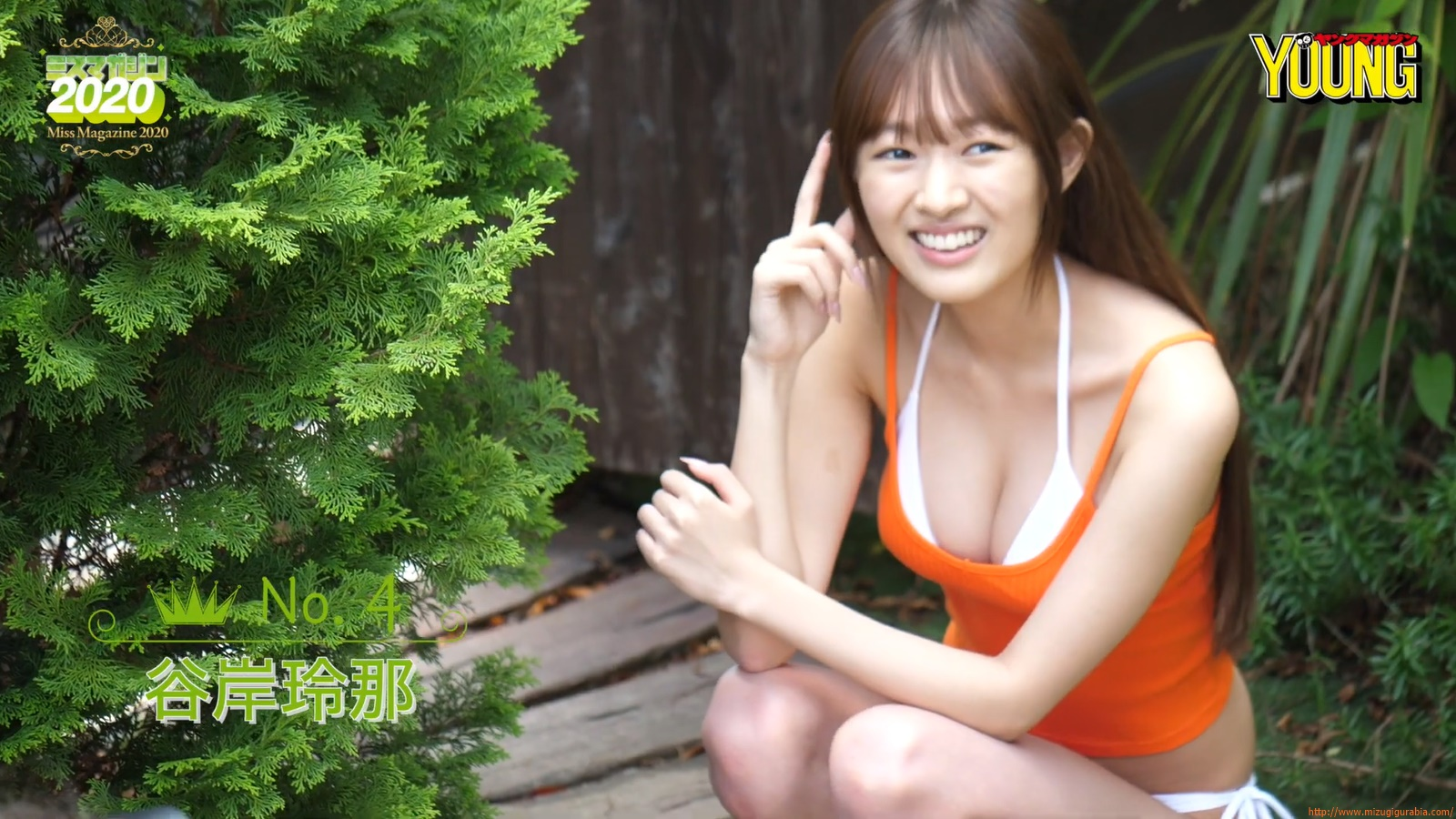 Miss Magazine 2020 Rena Tanegishi026