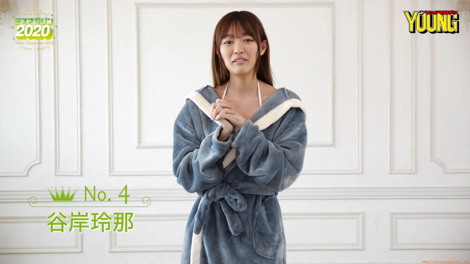 Miss Magazine 2020 Rena Tanegishi030