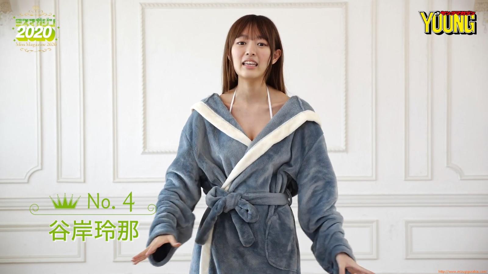 Miss Magazine 2020 Rena Tanegishi031