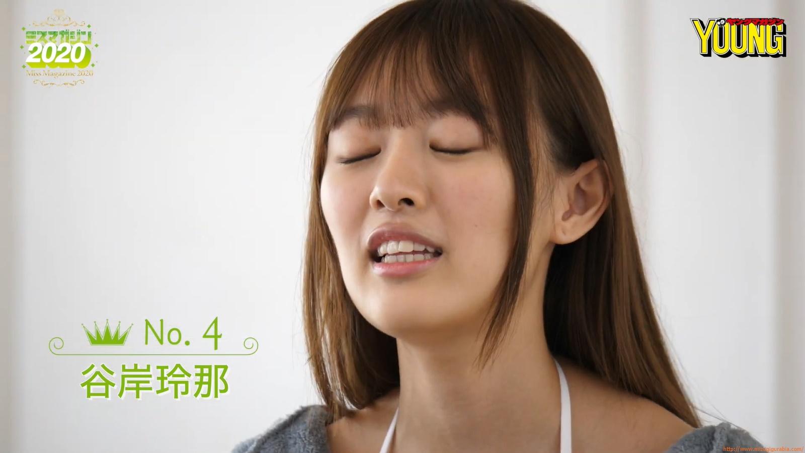 Miss Magazine 2020 Rena Tanegishi032