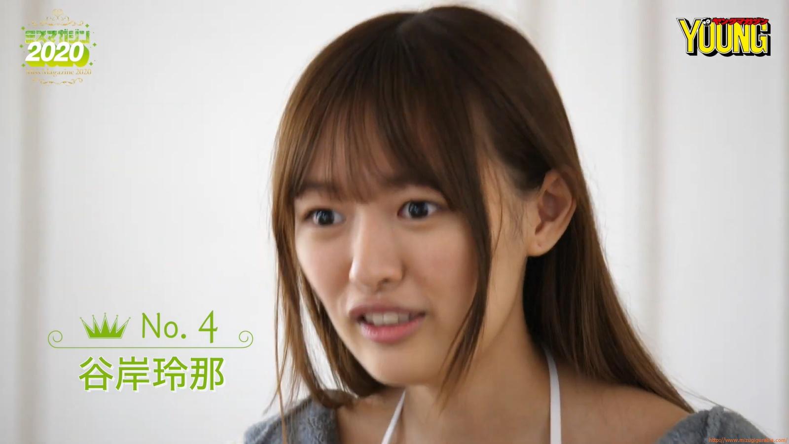 Miss Magazine 2020 Rena Tanegishi036
