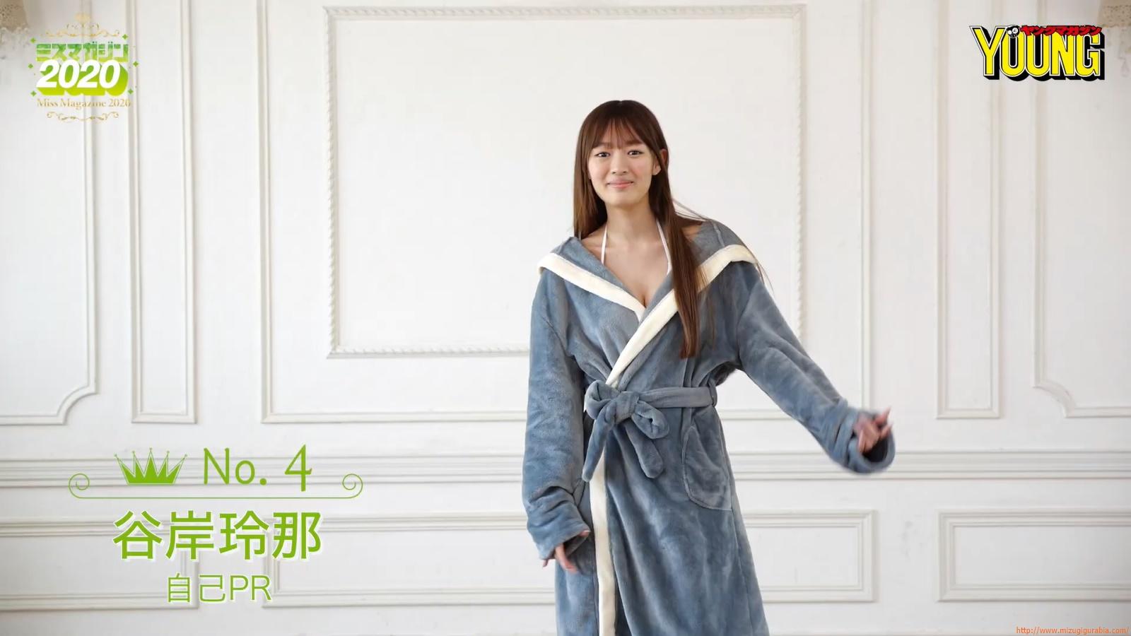 Miss Magazine 2020 Rena Tanegishi042