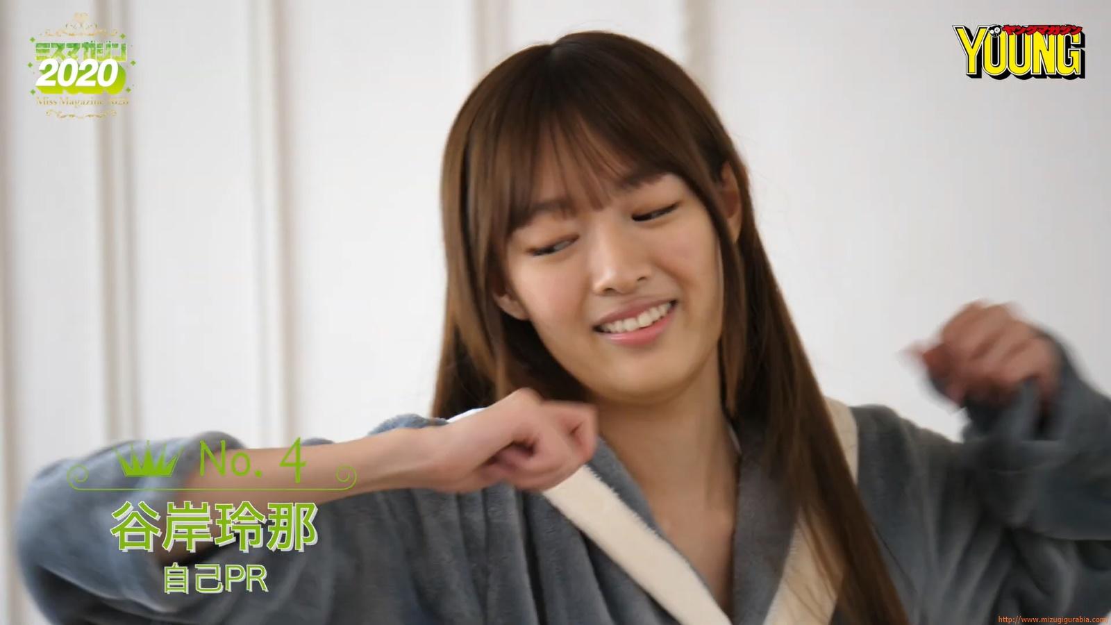 Miss Magazine 2020 Rena Tanegishi043