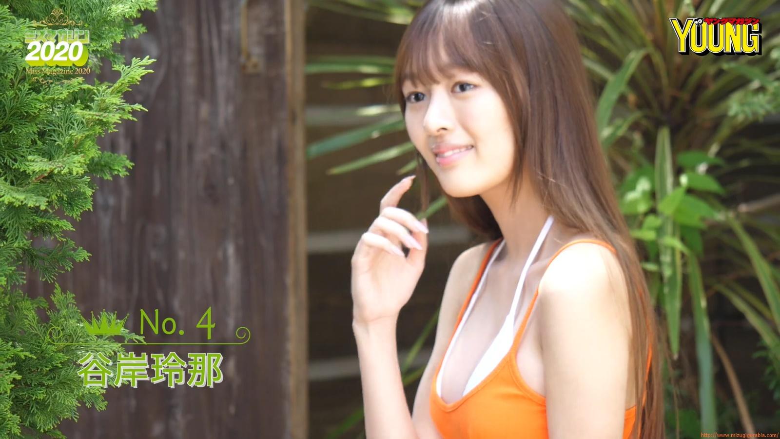Miss Magazine 2020 Rena Tanegishi046