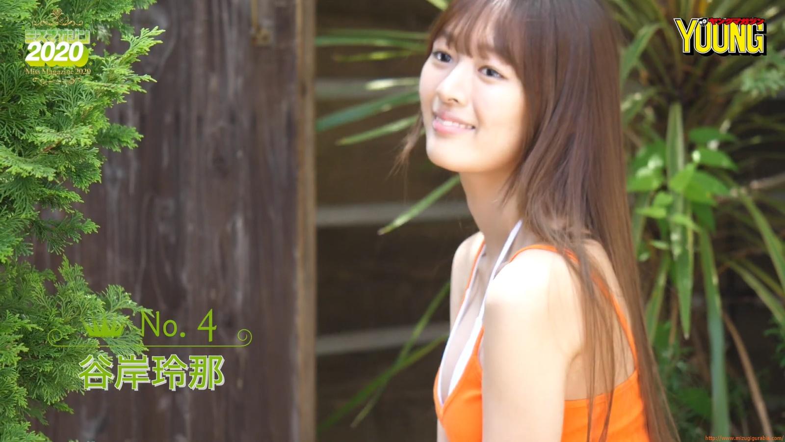 Miss Magazine 2020 Rena Tanegishi047