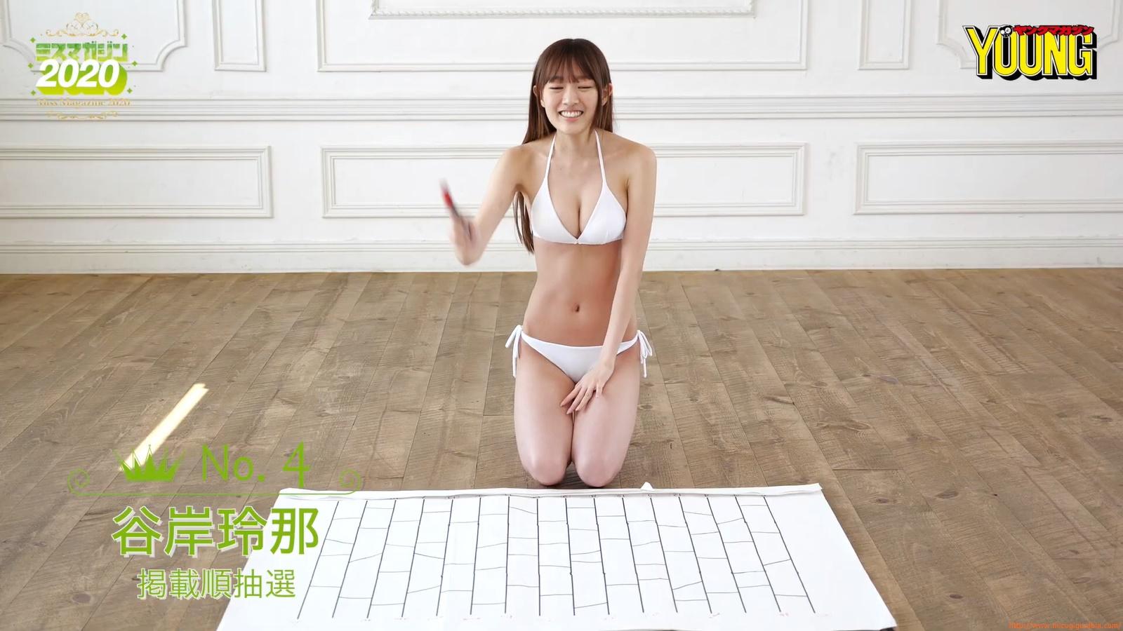 Miss Magazine 2020 Rena Tanegishi048