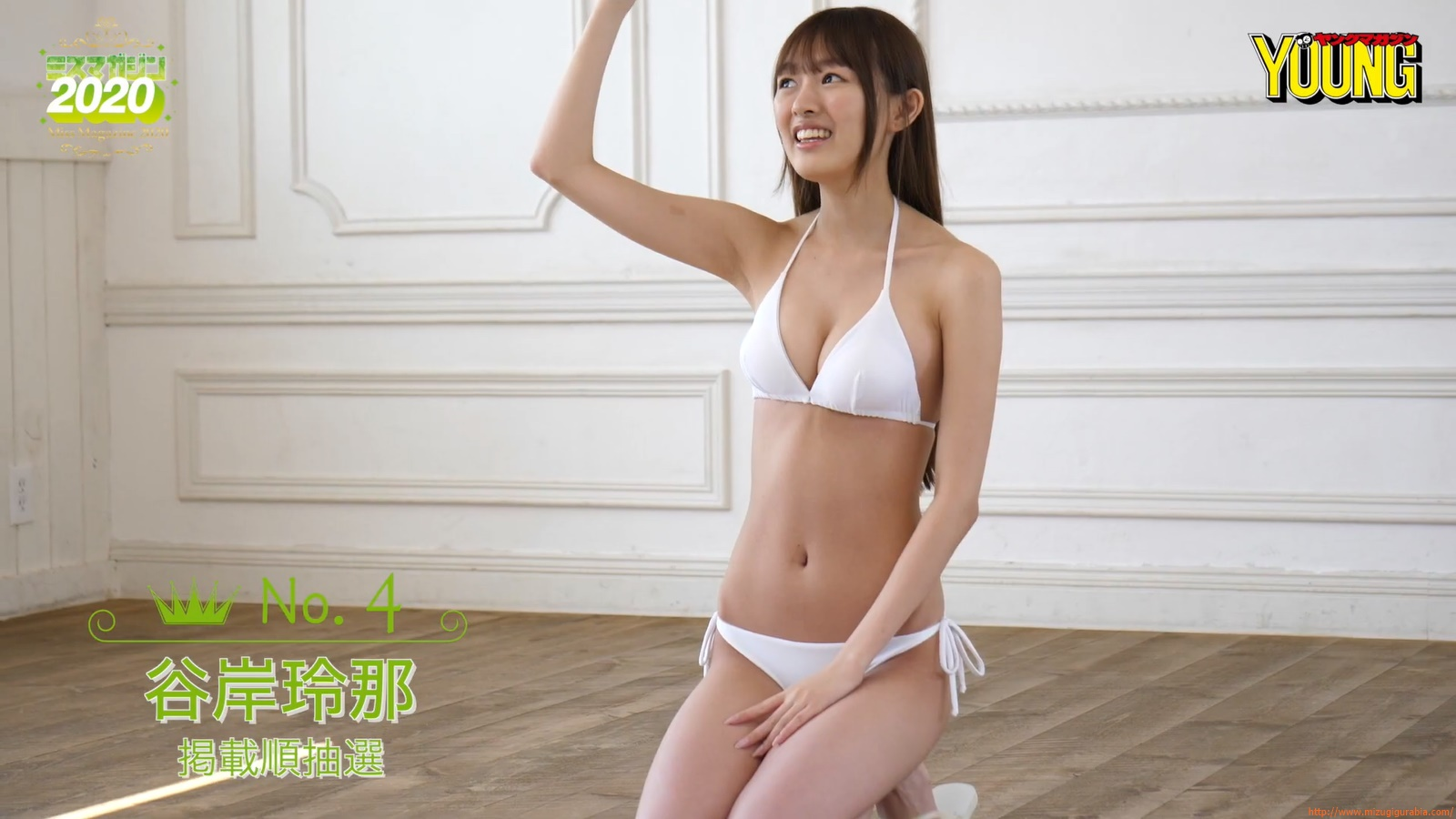 Miss Magazine 2020 Rena Tanegishi049