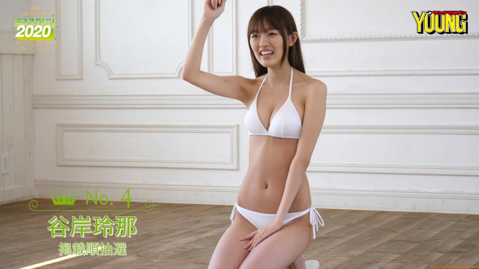 Miss Magazine 2020 Rena Tanegishi051