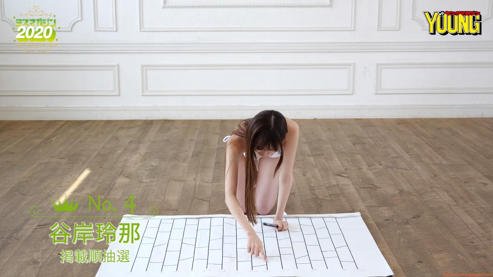 Miss Magazine 2020 Rena Tanegishi053