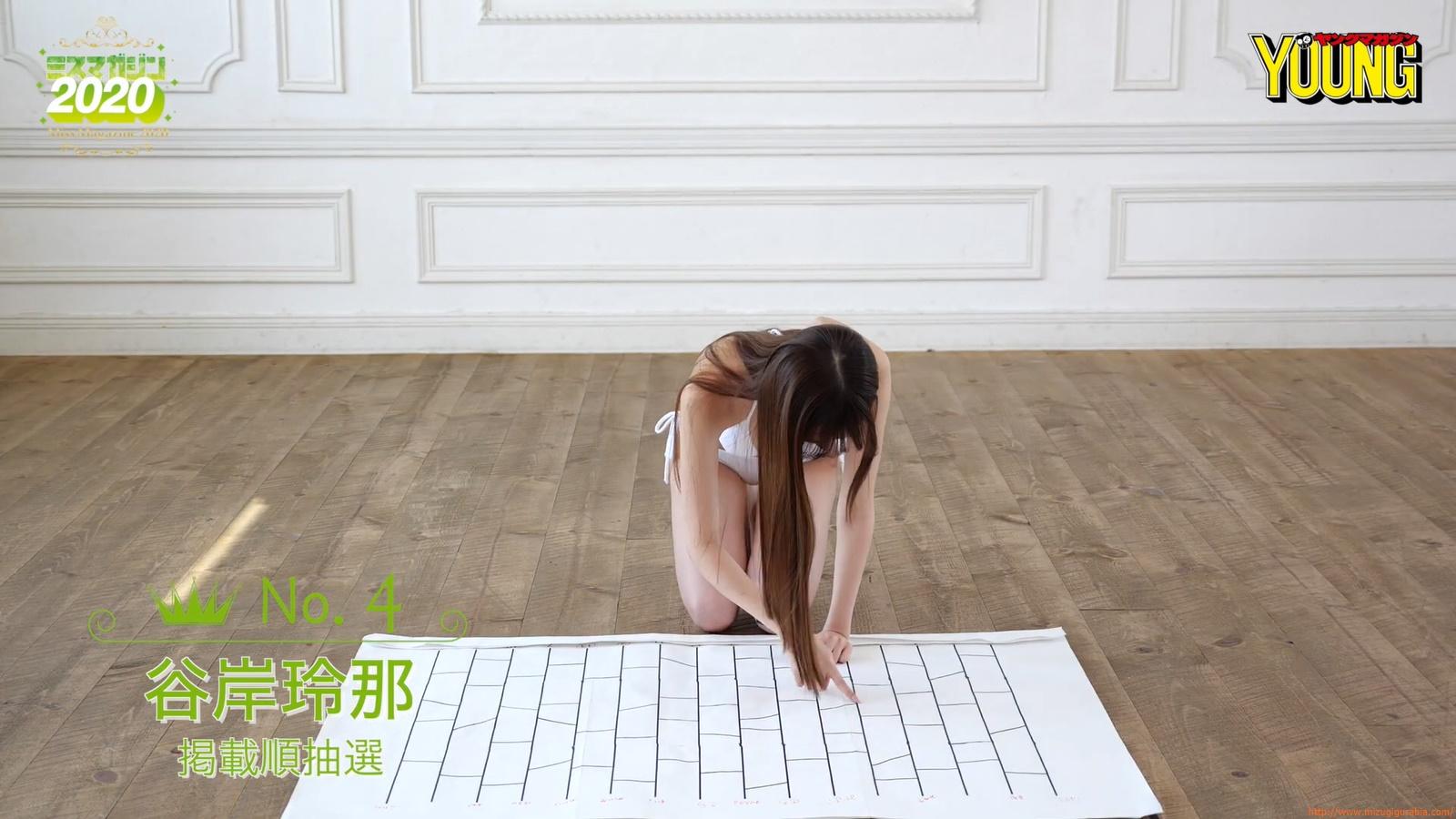 Miss Magazine 2020 Rena Tanegishi055