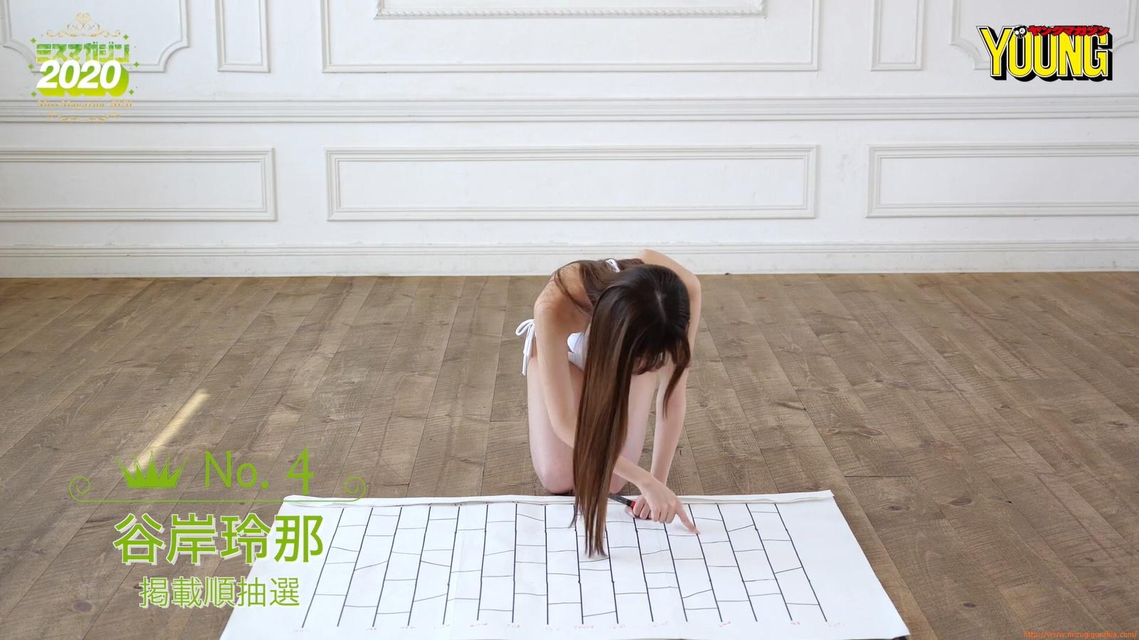 Miss Magazine 2020 Rena Tanegishi056