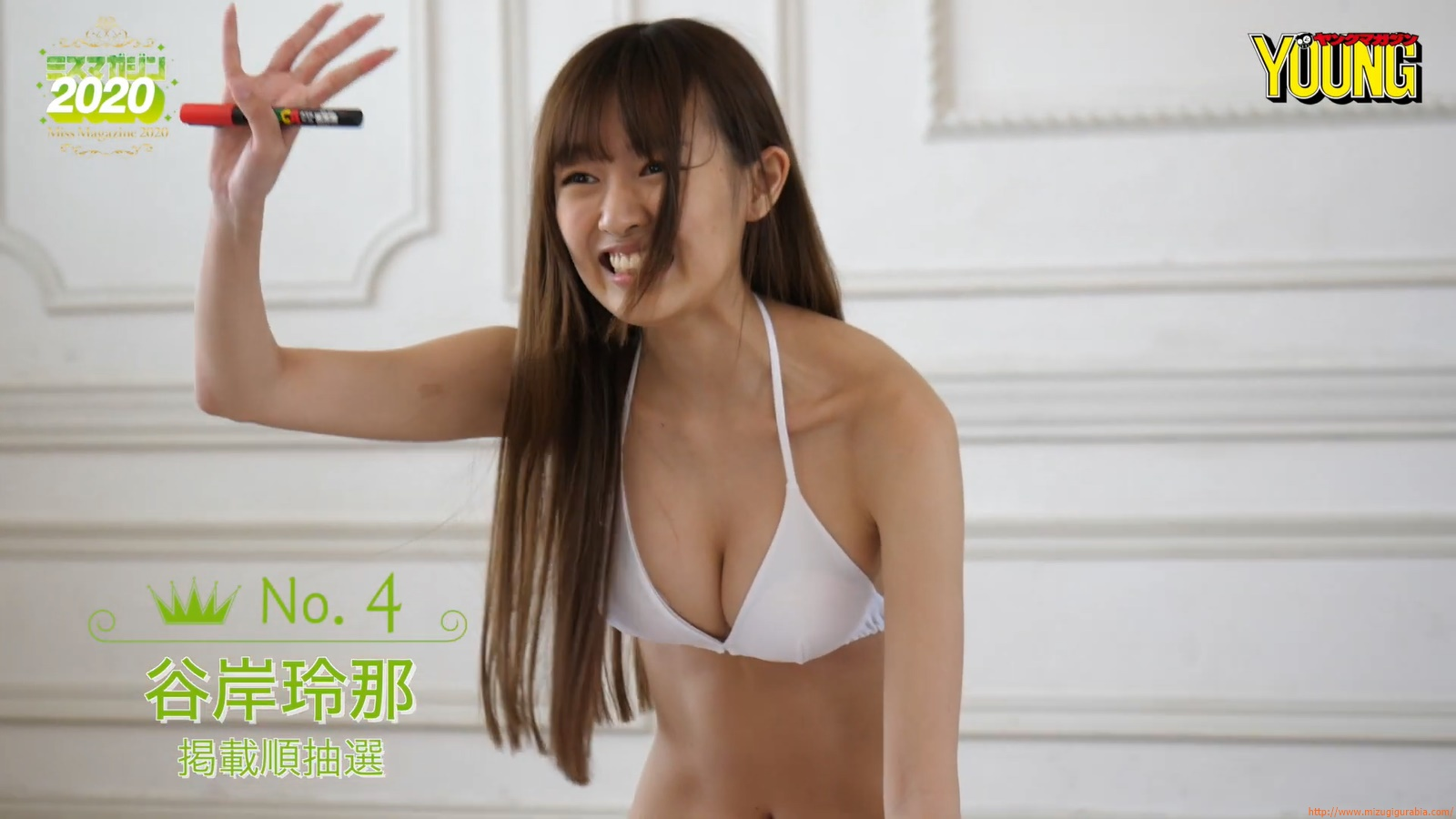 Miss Magazine 2020 Rena Tanegishi059