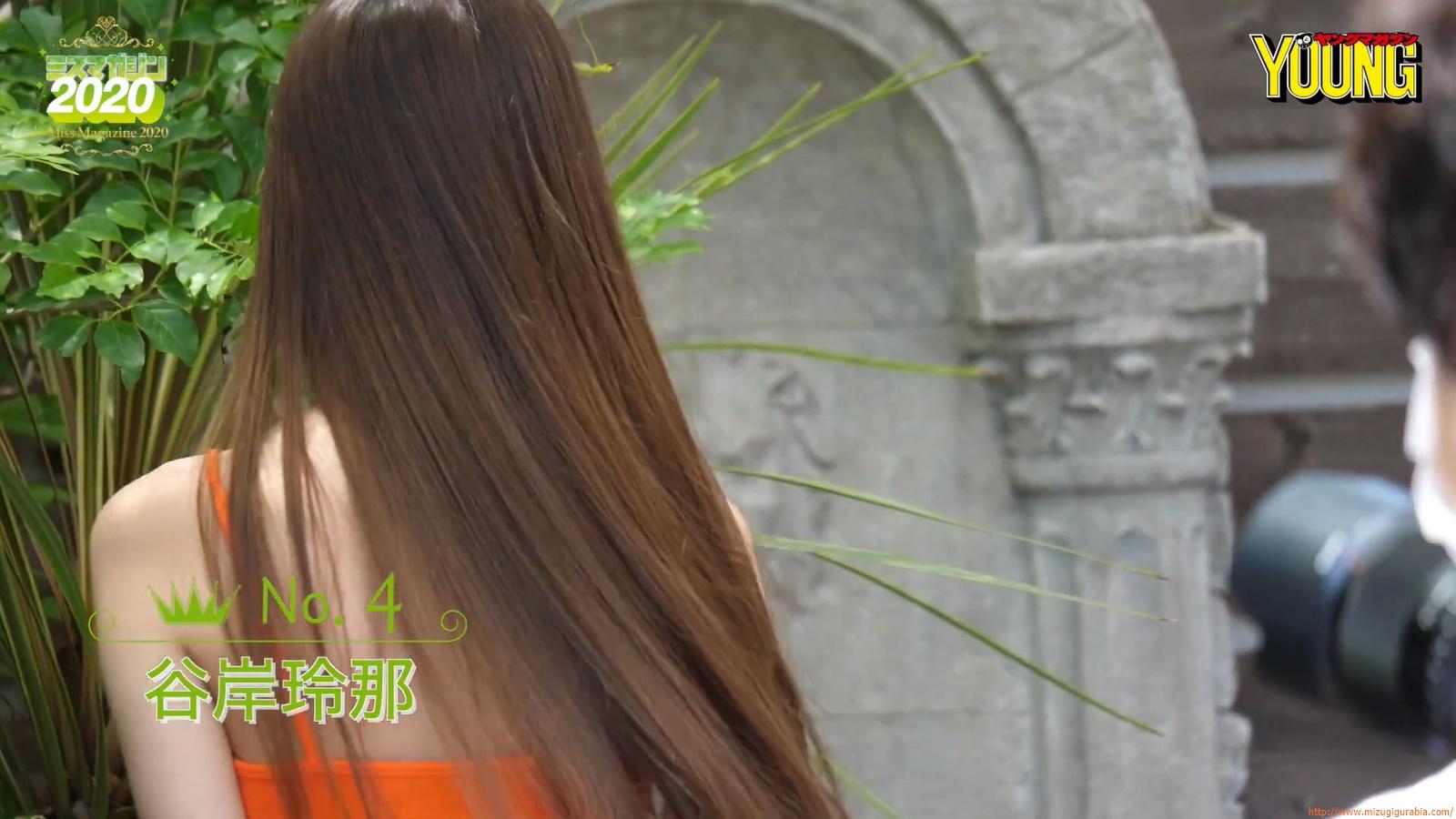 Miss Magazine 2020 Rena Tanegishi060