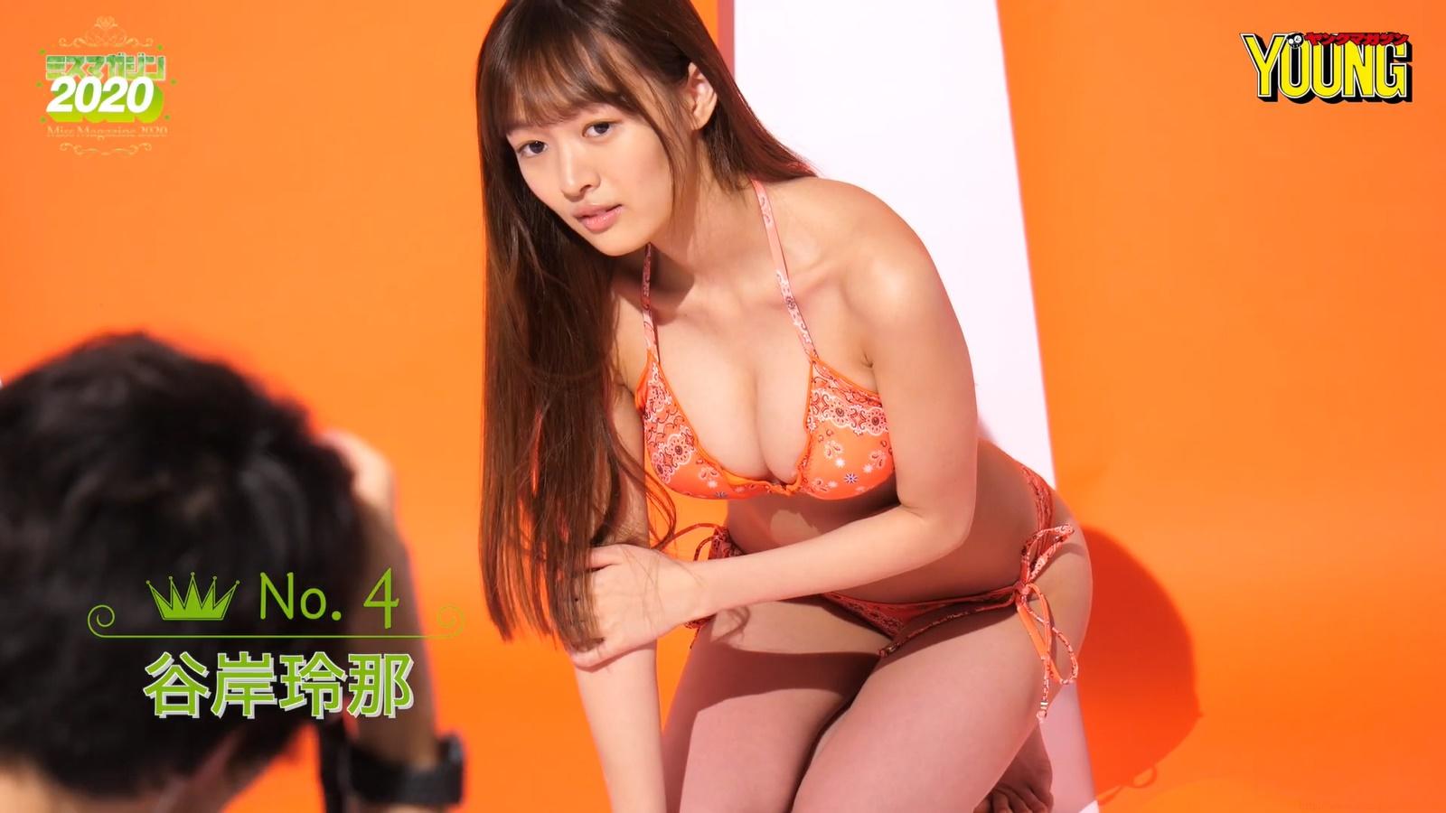 Miss Magazine 2020 Rena Tanegishi065