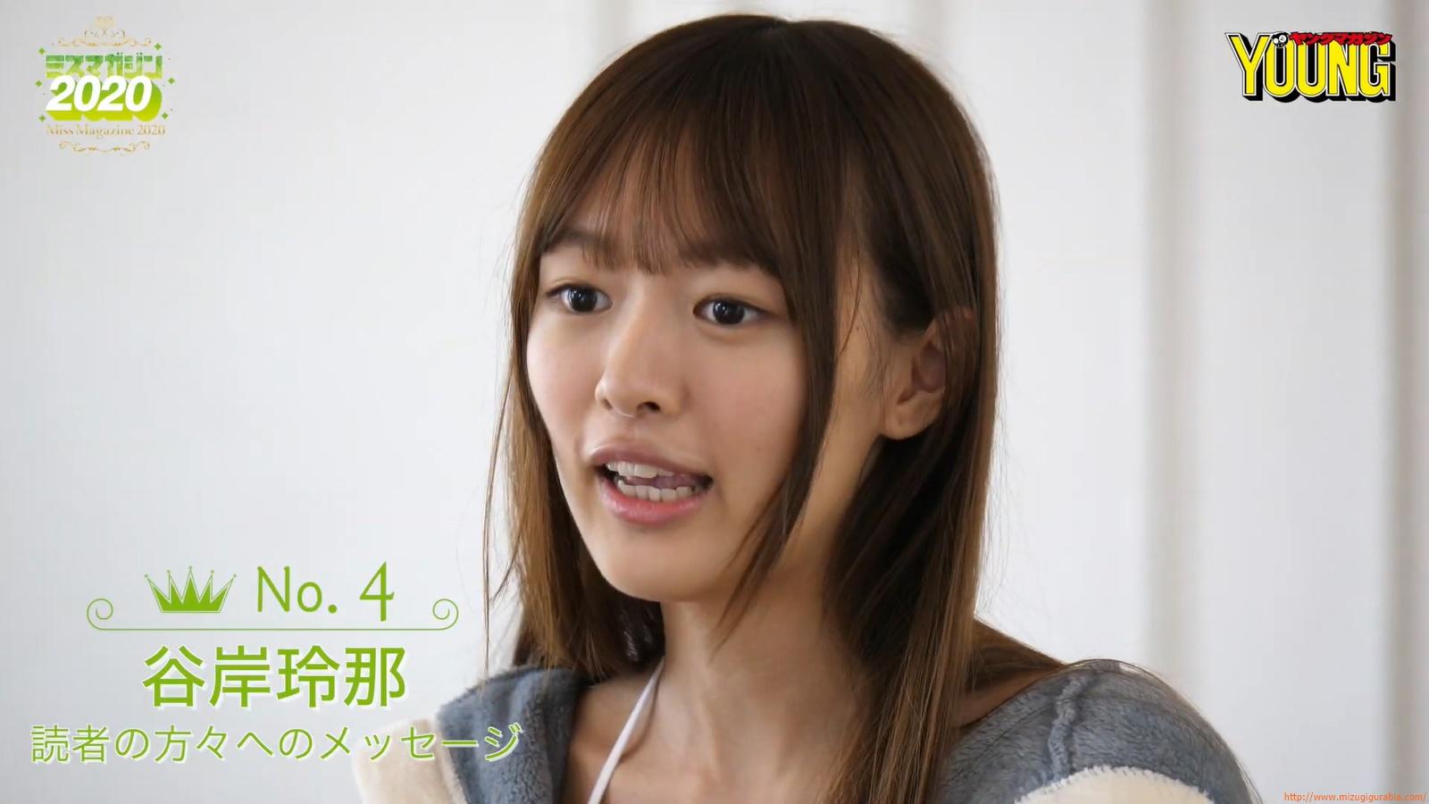 Miss Magazine 2020 Rena Tanegishi068