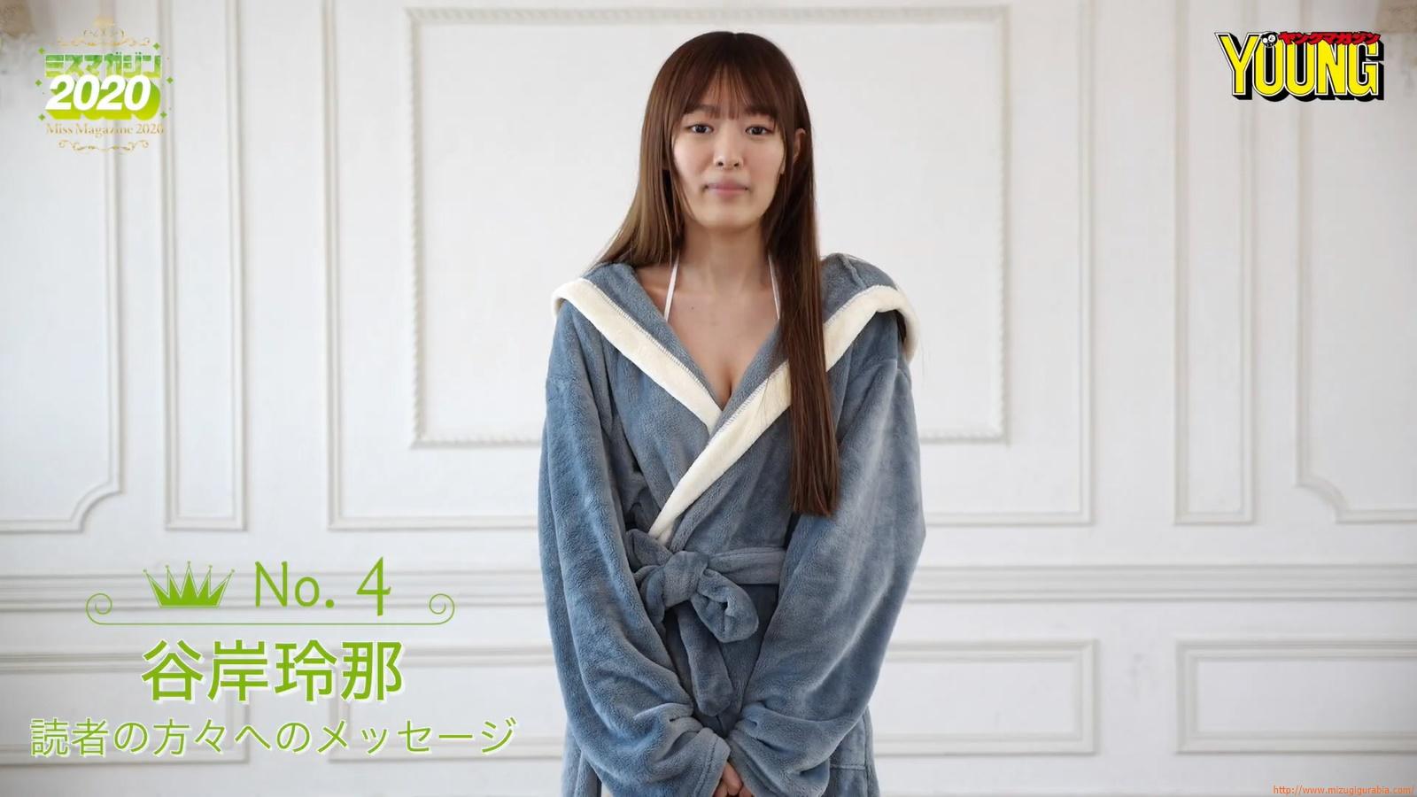 Miss Magazine 2020 Rena Tanegishi069