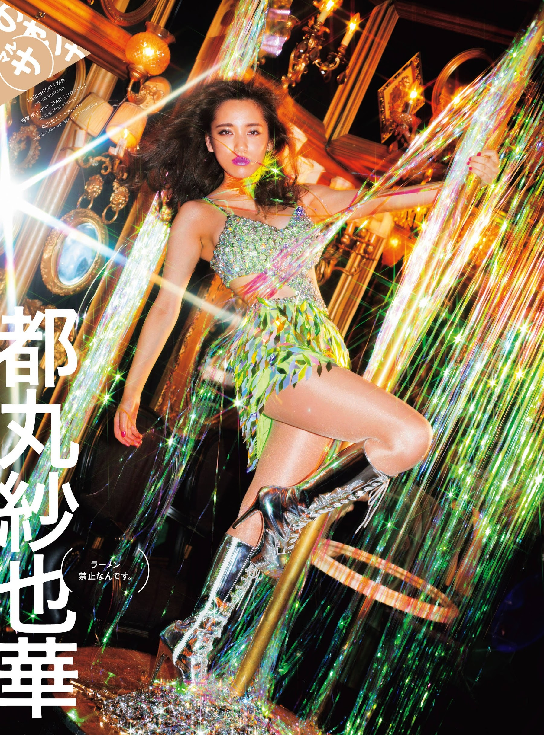 Sayaka Tomarus first luster that adults take off 2018001
