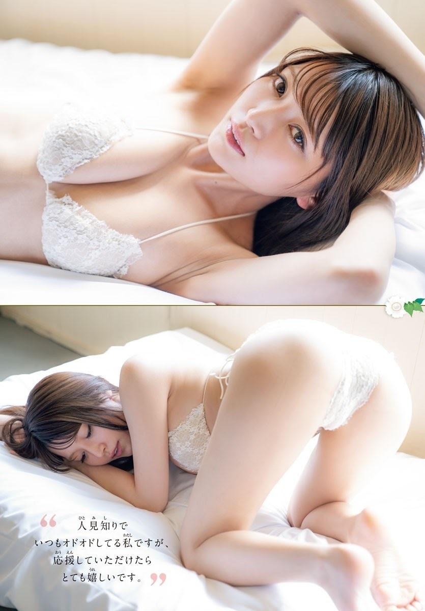 Sayaka Nitori Queen of Instagram and popular cosplayer007