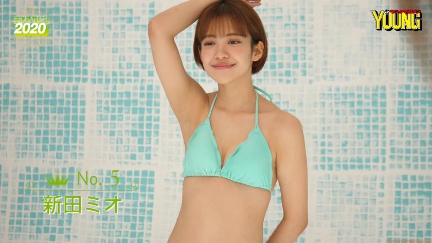 Miss Magazine 2020 Mio Nitta Introduction Video Swimsuit008