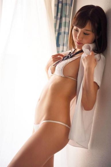 Bold show off the finest body Aika Nishihara035