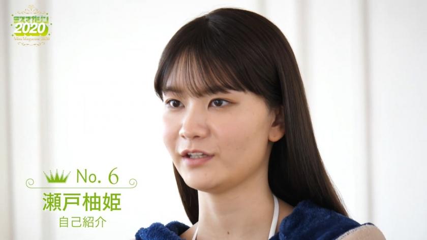 Miss Magazine 2020 Yuzuki Seto005