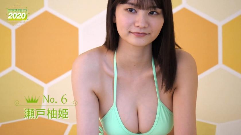 Miss Magazine 2020 Yuzuki Seto007