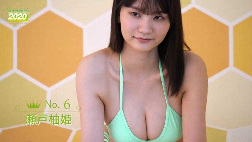 Miss Magazine 2020 Yuzuki Seto008