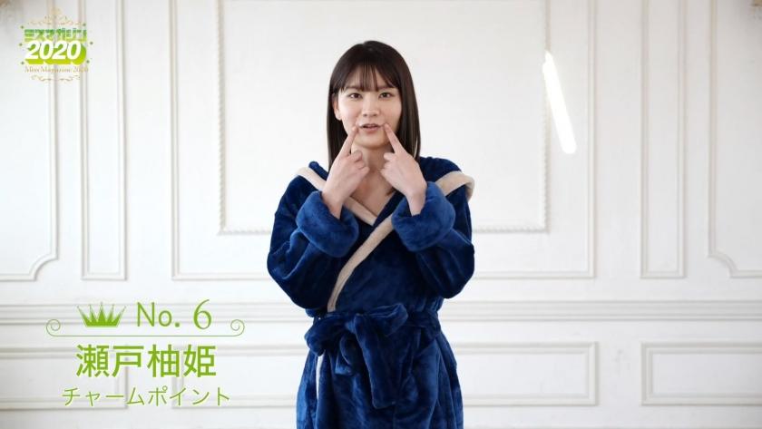 Miss Magazine 2020 Yuzuki Seto014