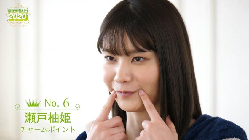 Miss Magazine 2020 Yuzuki Seto015