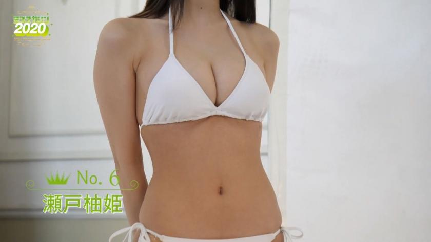 Miss Magazine 2020 Yuzuki Seto019