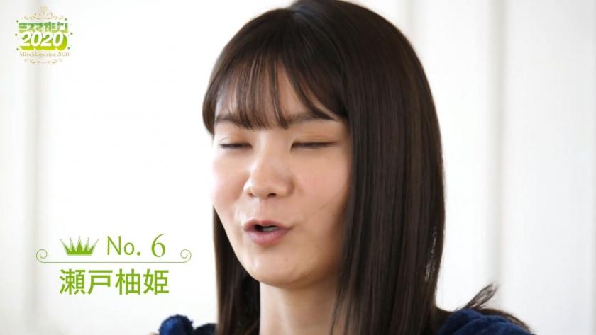 Miss Magazine 2020 Yuzuki Seto024