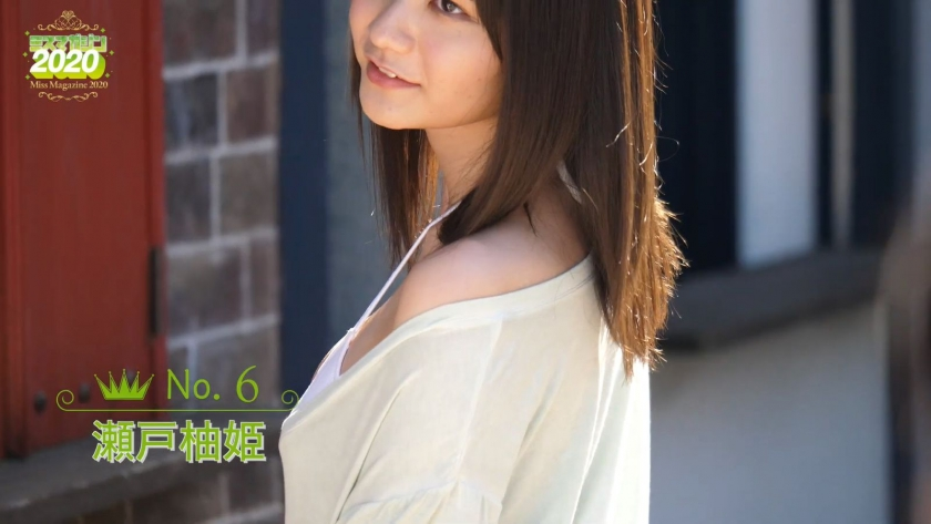 Miss Magazine 2020 Yuzuki Seto027