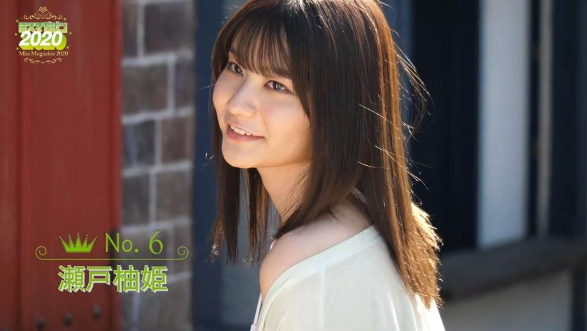 Miss Magazine 2020 Yuzuki Seto030