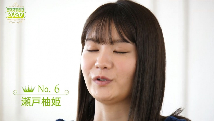 Miss Magazine 2020 Yuzuki Seto032